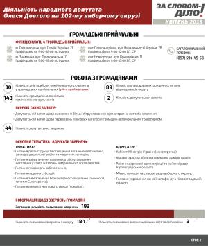 infografiks_n4_kviten_v1-01