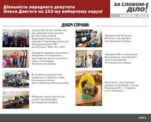 infografiks_n4_kviten_v1-02